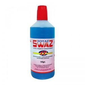 swaz-17-υγρο-γενικου-καθαρισμου